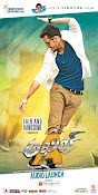 Akhil Film First Look Posters-thumbnail-6