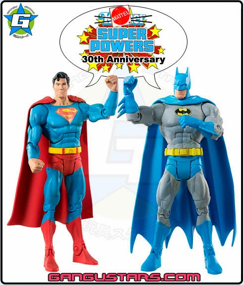 dcuc mattel super powers batman superman kenner