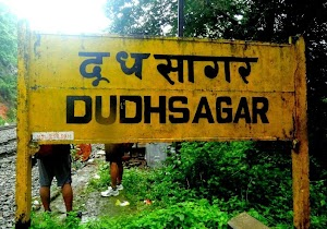 Dudhsagar Water Falls: most awaited yellow board