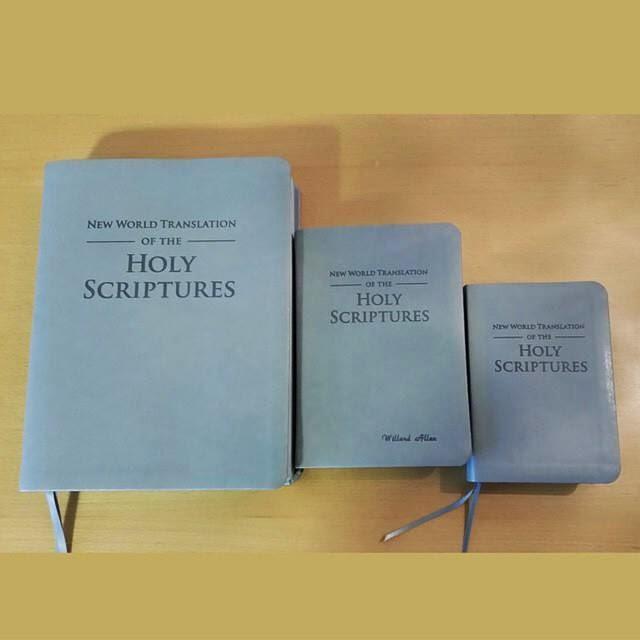 Библия карманного формата