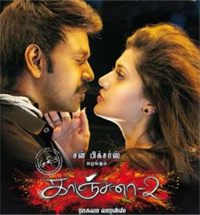 Watch Kanchana 2  Muni 3 (2015) DVDScr Tamil Full Movie Watch Online Free Download