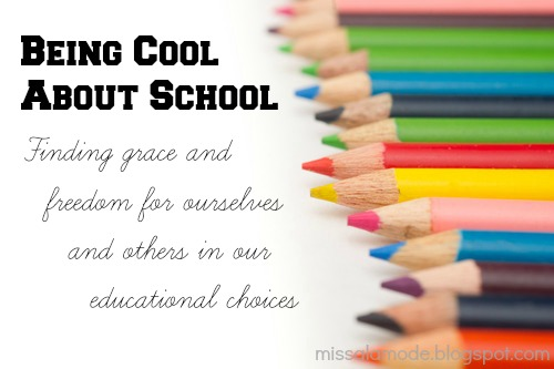 Being Cool About School A Series 8 Things To Consider If You Re Thinking Public