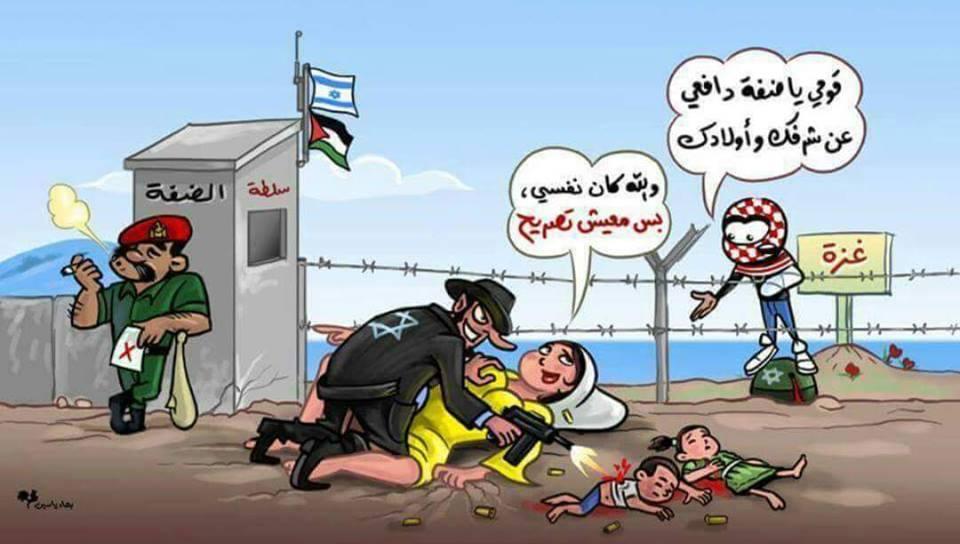 sex arab cartoon