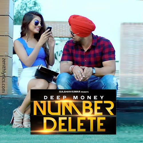 Number Delete - Deep Money