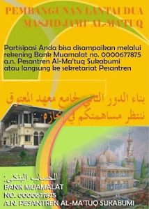 Mari Bantu Pembangunan Masjid