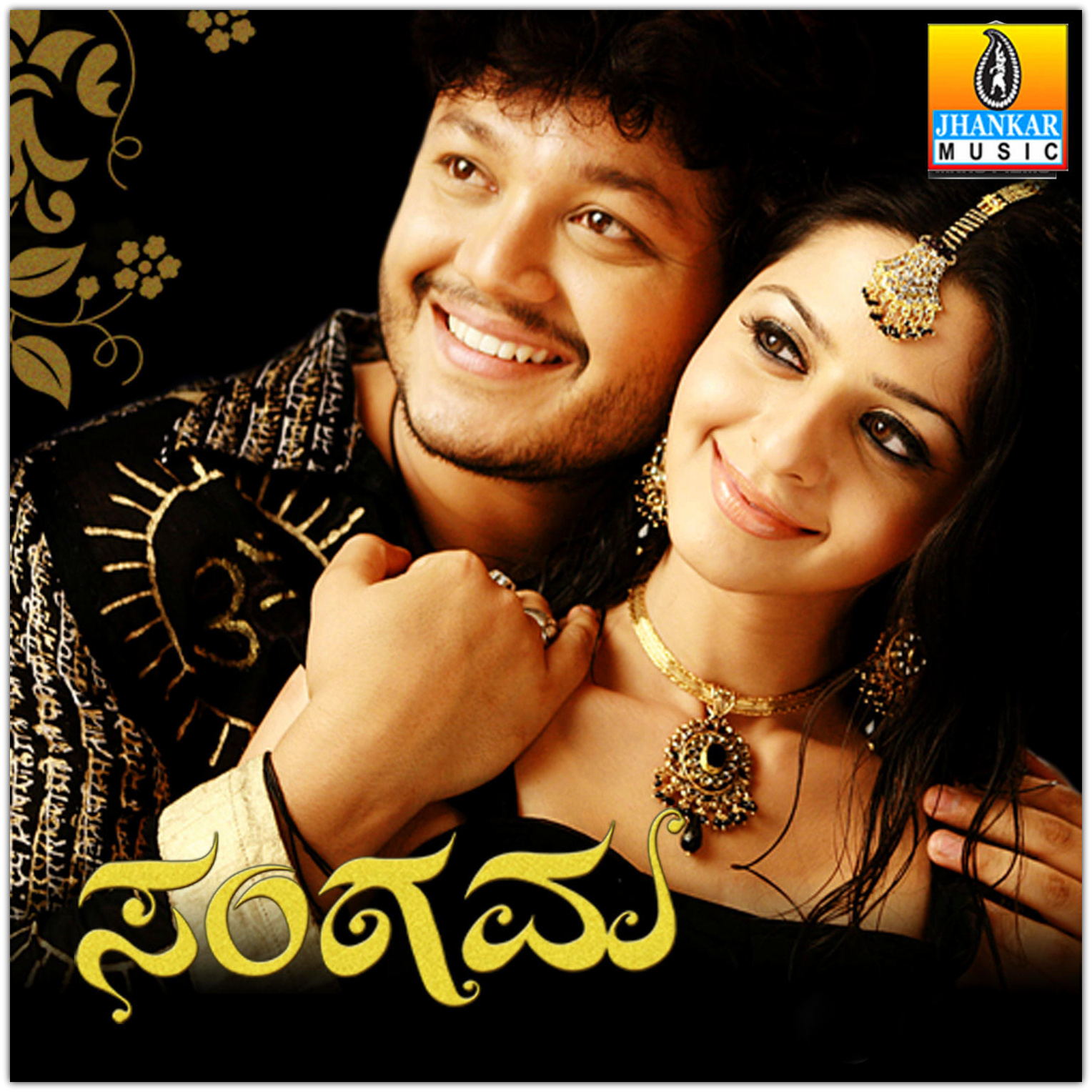 Kannada Movie Jogi Mp3 Song Download The Best Music site
