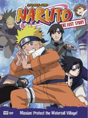Naruto Special: Battle at Hidden Falls. I am the Hero!