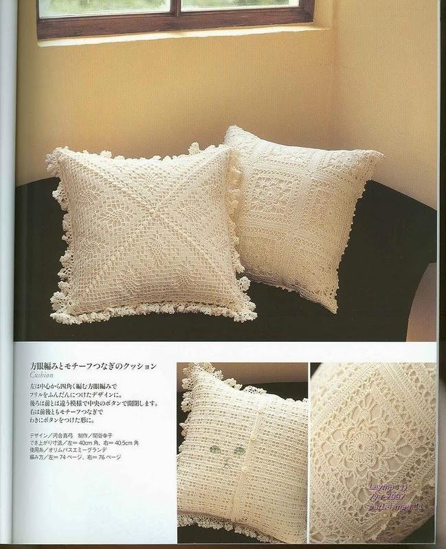 almohadon tejido con ganchillo con patrón