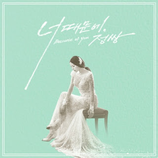 Jungssang – 너 때문에 Stafa Mp3 Download
