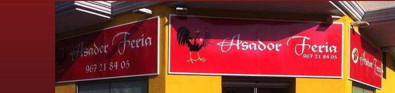 Asador Feria Albacete