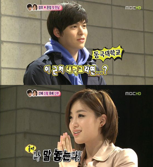 Thanks to a new photo featuring t-aras eunjung and actor lee jang wooon j allkpop