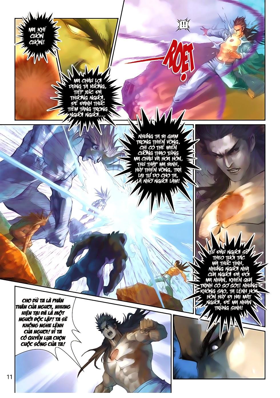 Thần Binh Tiền Truyện 4 - Huyền Thiên Tà Đế chap 10 - Trang 11