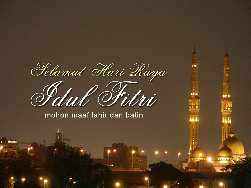 Idul Fitri Greeting Card Collection 2011
