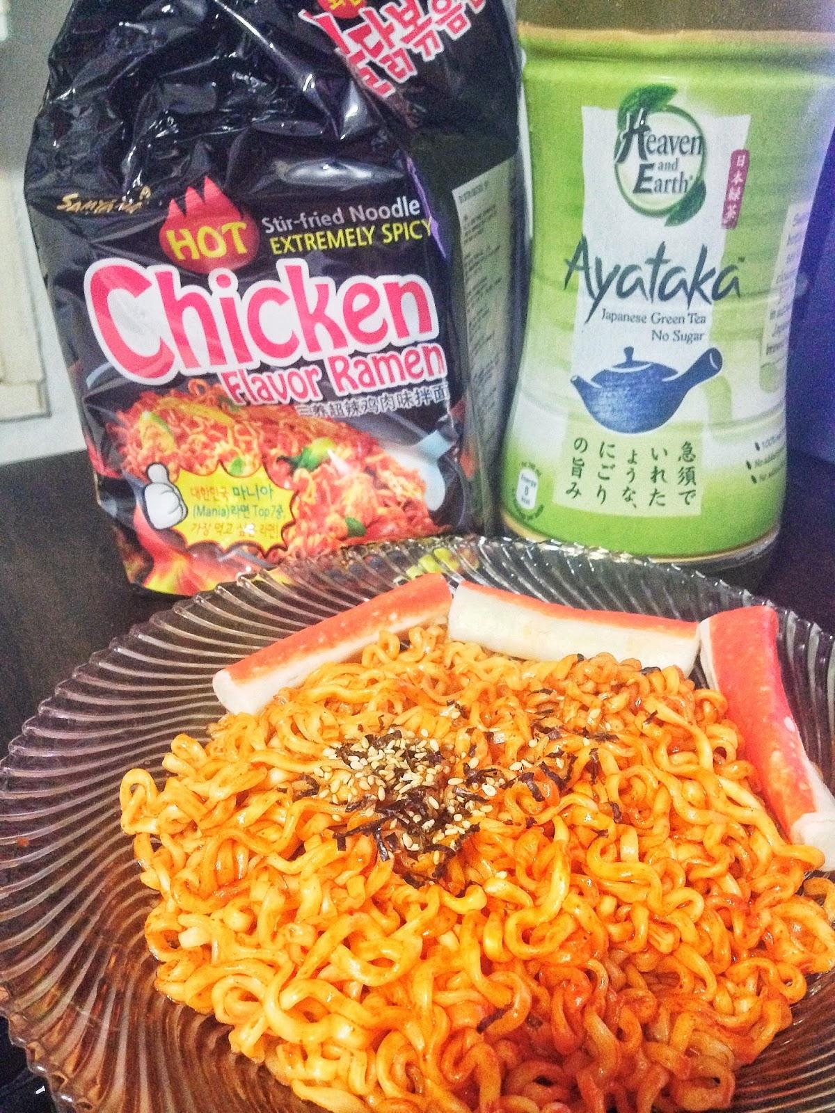 Samyang Chicken Flavor Ramen