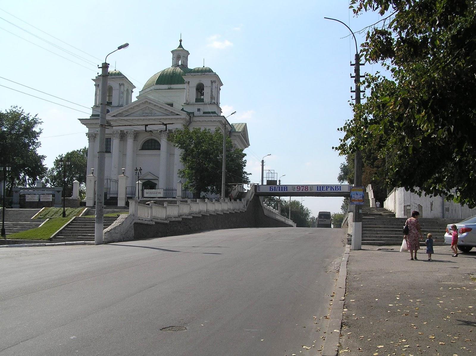 Шалави біла церква 7 фотография