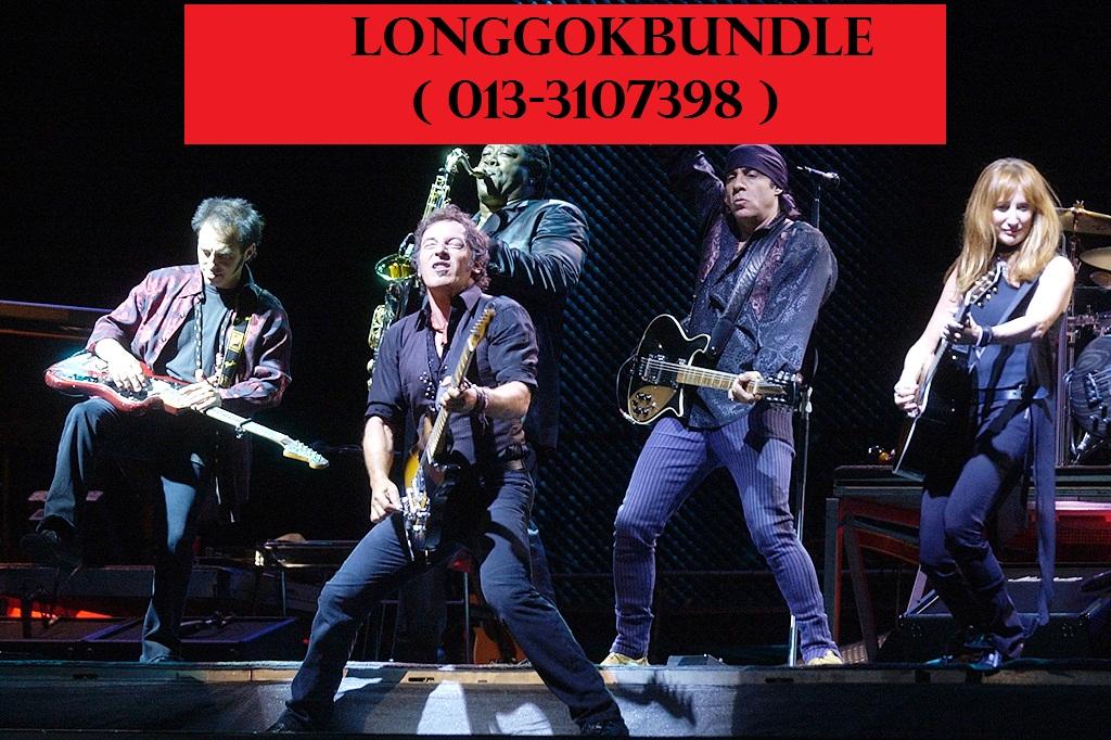 LonGGokBundle        (013-3107398)