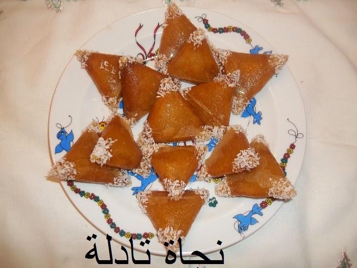شهيوات رمضان مغربية : بريوات بالكاوكاو و الكوك