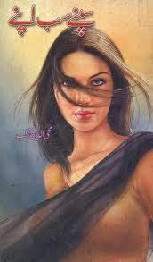 http://books.google.com.pk/books?id=_I8iAgAAQBAJ&lpg=PA1&pg=PA1#v=onepage&q&f=false
