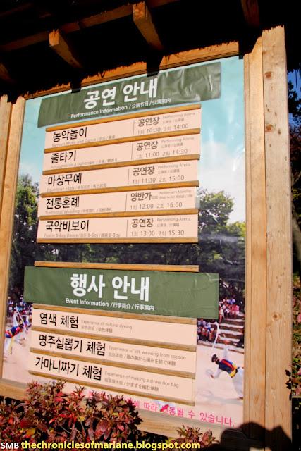 Korean Folk Village performance