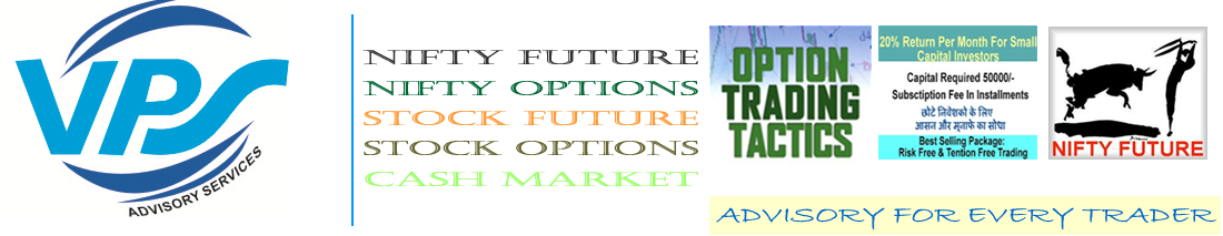 stock future tips, nse tips, nifty tips,options, nifty future,future&options,cash market calls