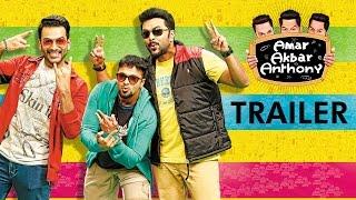 Amar Akbar Anthony – Official Trailer _ Prithviraj, Jayasurya, Indrajith, Namitha Pramod