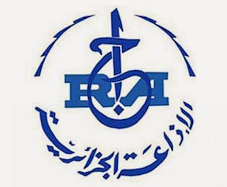 Radio Algerie Internationnale Live Stremaing .الإذاعة الجزائرية - إذاعة الجزائر الدولية|StreamTheBlog - Free Tv Radio Streaming Online