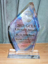 2013 Goldie Award for Poetry