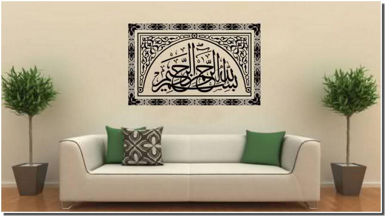 Salon arabe décoration calligraphie Coranique