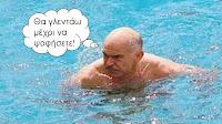 http://3.bp.blogspot.com/-_G6-icORV6w/T9ED9E28YbI/AAAAAAAAAE8/d3sFyHNzAVs/s200/gap-swimmer.jpg