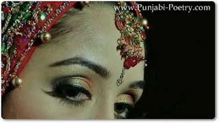 Pure Punjaban Kudi