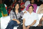 Saheba Subramanyam audio launch-thumbnail-19