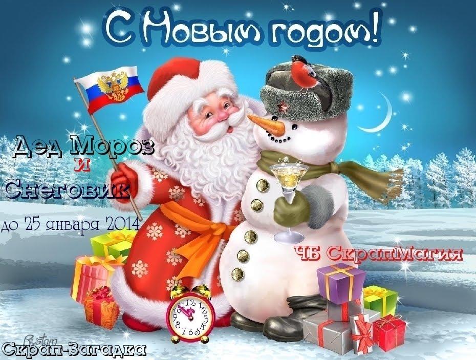 http://scrapmagia-ru.blogspot.com/2013/12/blog-post_22.html