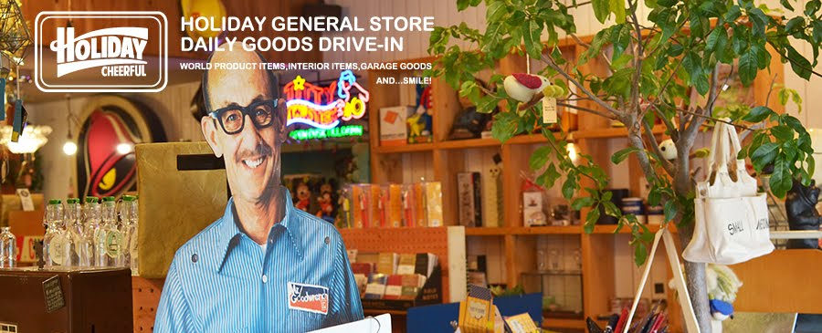 HOLIDAY GENERAL STORE