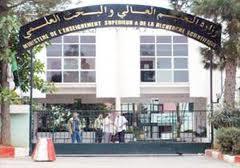 ملف وثائق التسجيل الجامعي النهائي في الجزائر لسنة 2013 2014