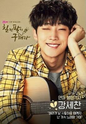 Sinopsis Drama Persevere Goo Hae Ra Episode 1-12 (Tamat)