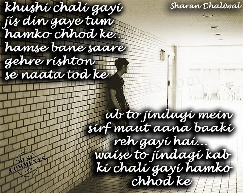Life For Sms Hindi Comments Sad