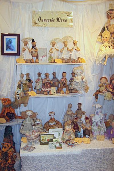 куклы, выставка