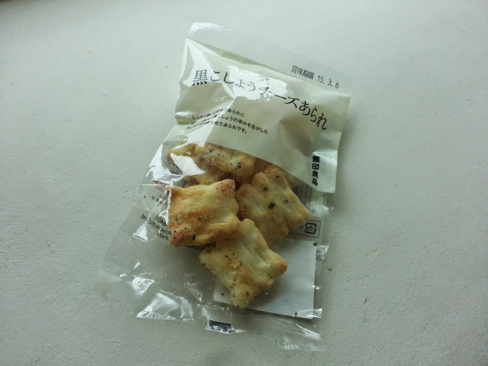 Black Pepper Cheese Puffs from MUJI