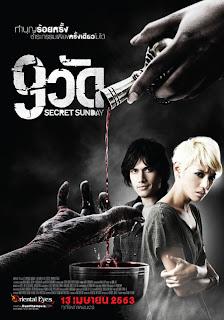 Ver Película 9 Wat (Secret Sunday) Online Gratis (2010)