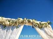 Романтичная свадебная церемония