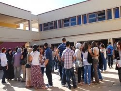 وزارة التربية تتراجع عن العمل بالبطاقة التركيبية في البكالوريا