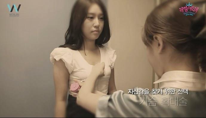 Lee Hee-jung sebelum operasi payudara-4