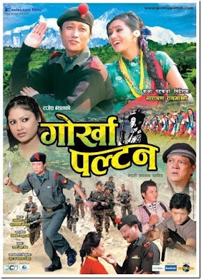 Gorkha Paltan 2014 Watch full nepali movie