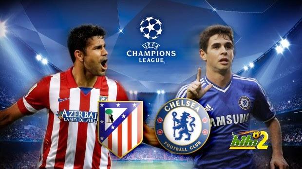 مشاهدة مباراة تشيلسي وأتلتيكو مدريد اليوم 30-4-2014