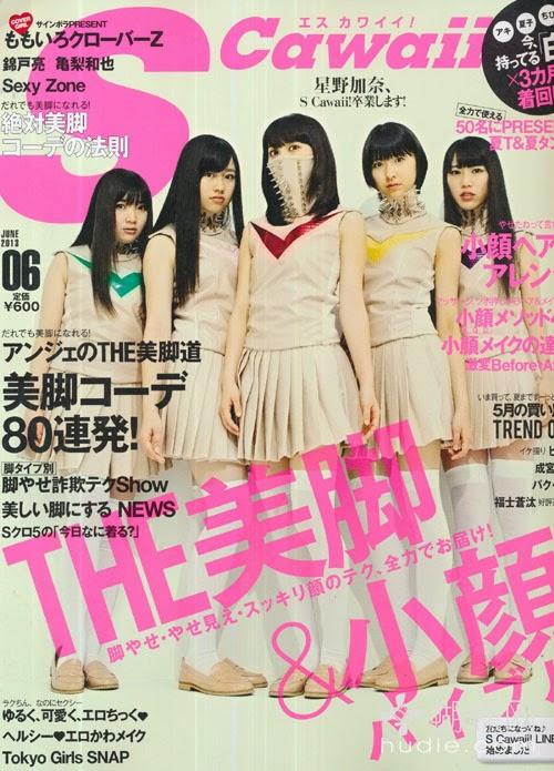 Scawaii (エスカワイイ) June 2013 Momoiro Clover Z  ももいろクローバーZ
