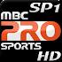 مشاهدة قناة MBC الرياضية 1HD PRO SP1 Sport