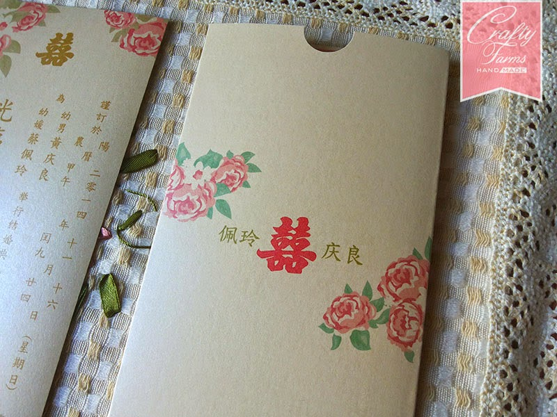 Traditional Red and Gold Oriental Chinese Peony Pocket Wedding Card in Malaysia