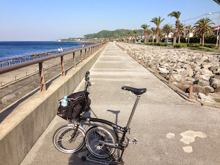 biking in Yokosuka, cycling in Japan, folding biker japan