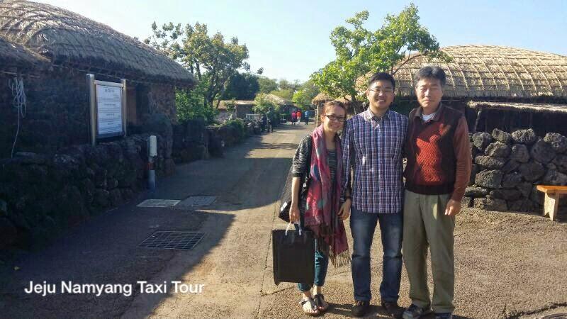 Jeju Tour Guide Mr Kim