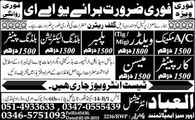 Plumber Electrician Jobs in UAE United Arab Emirates